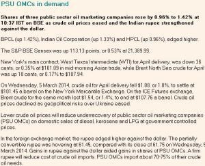 PSU OMCs in Demand